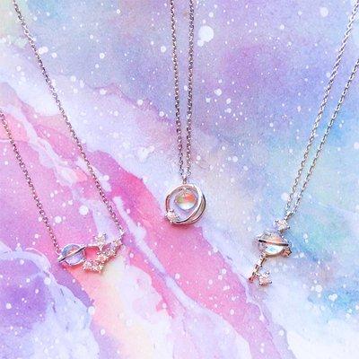 【高質感】星球星空blue清新純銀鎖骨鍊純銀項鍊時尚OL