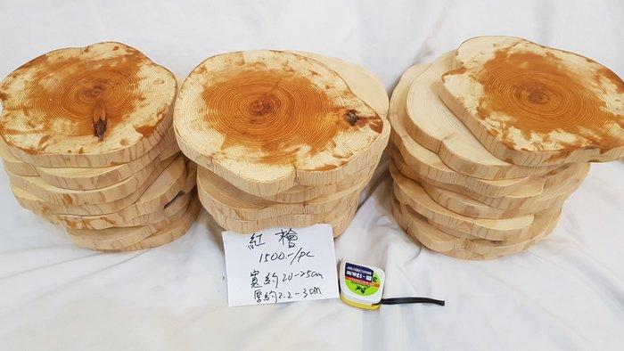 安安台灣檜木-TH重油重香的紅檜切塊-1500
