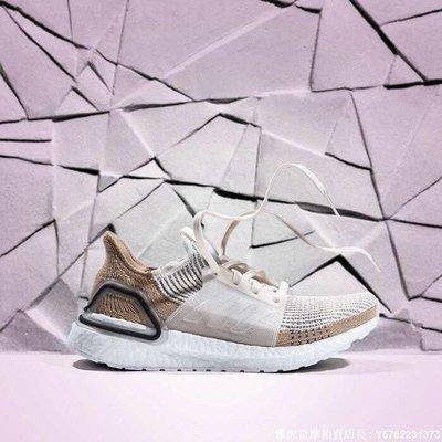 """全新正品Adidas UltraBoost 5.0""""Chalk/White""""B75878休閒運動慢跑潮鞋"""