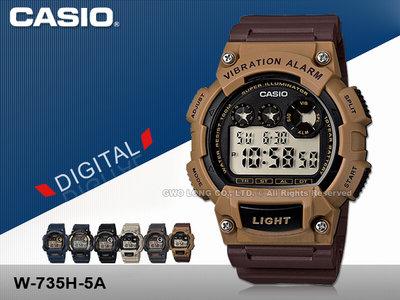CASIO手錶專賣店 國隆 卡西歐 W-735H-5A 震動電子數字運動型男錶_五色_保固一年_開發票