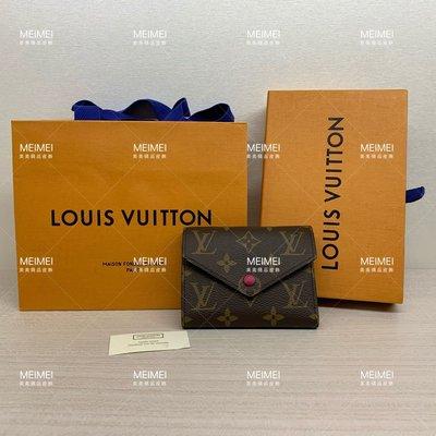 30年老店 預購 LOUIS VUITTON VICTORINE WALLET M41938 桃紅 短夾 女款 Lv