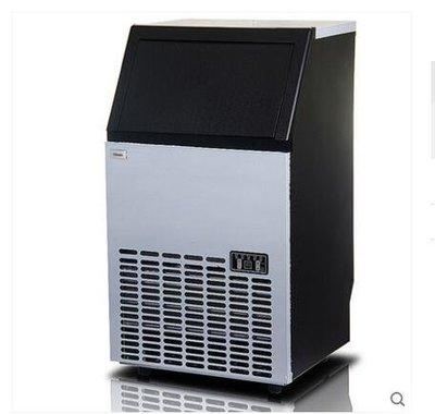 【優上】製冰機 商用製冰機 惠康80KG奶茶店製冰機送過濾器方冰製冰機