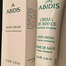 ABIDIS Hand Cream 膠原護手霜