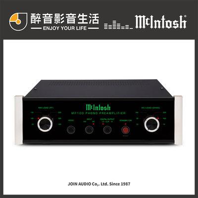 【醉音影音生活】美國 McIntosh MP100 MM/MC唱頭放大器.台灣公司貨
