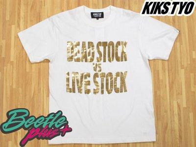 BEETLE KIKS TYO TEE DEAD STOCK LIVE STOCK 經典 基本 燙金字 白底 日式 L