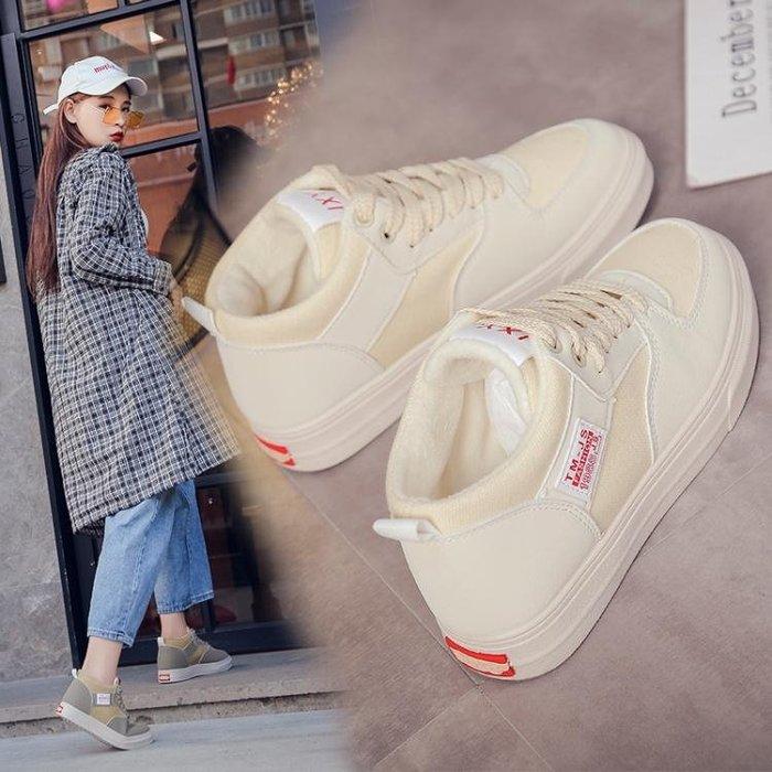 棉鞋 棉鞋女冬季韓版百搭加絨保暖小白鞋學生超火ins帆布鞋女