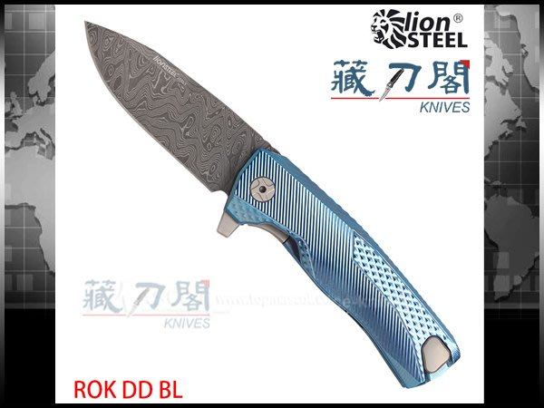《藏刀閣》LionSteel-(ROK Damascus)藍色鈦柄伸縮背夾折刀(大馬士革鋼)
