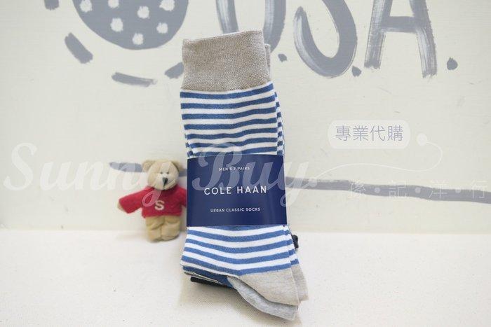 【Sunny Buy】◎現貨◎ 台灣好市多 Cole Haan 男紳士襪 7入 條紋 菱格紋