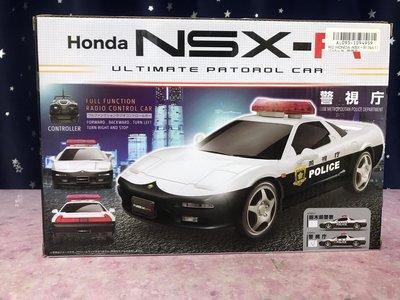 Honda NSX 遙控警車