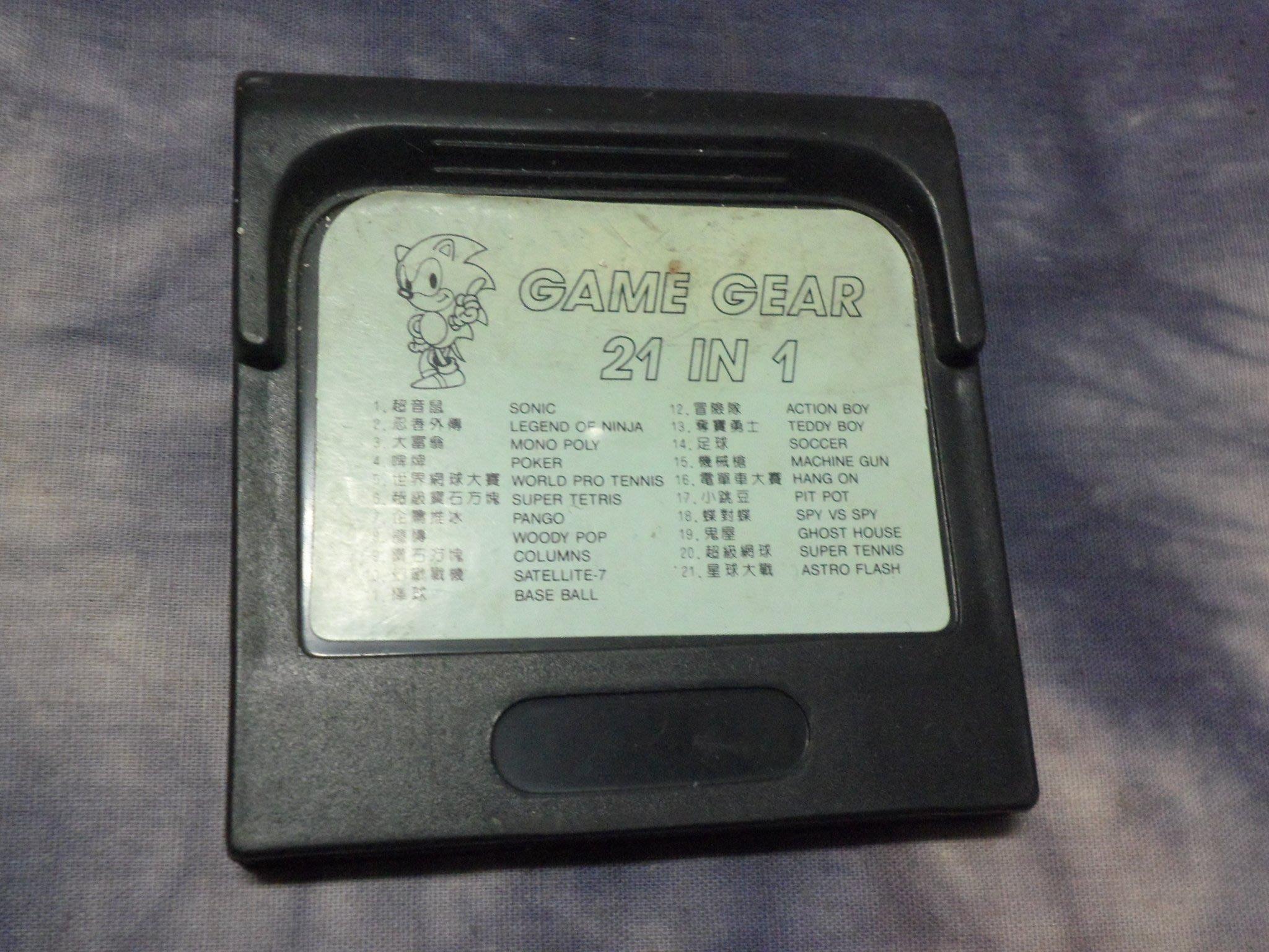 黑色小館------遊戲卡帶L------GAME GEAR 21 IN 1