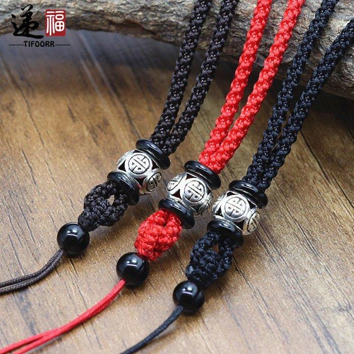 衣萊時尚-TIFOORR/遞福五福純銀掛繩吊墜繩翡翠玉器掛件繩 男女佩繩可調節
