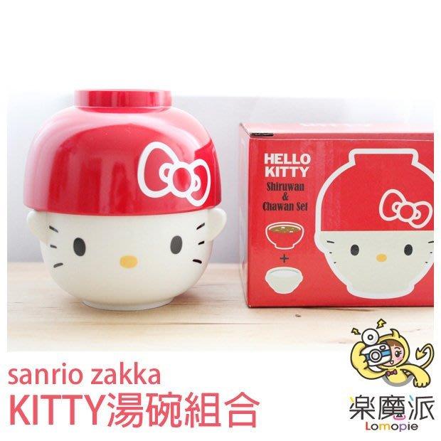 『樂魔派』SANRIO 三麗鷗 HELLO KITTY 凱蒂貓 造型湯碗 餐碗 組合 飯碗