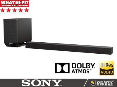 【醉音影音生活】Sony HT-ST5000 旗艦級7.1.2聲道SoundBar單件式環繞家庭劇院/環繞音響.公司貨