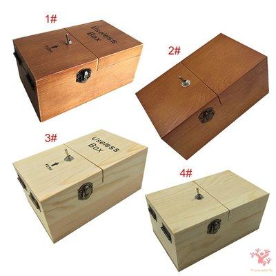 現貨~DM無聊的盒子Useless box沒用的木盒子創意生日禮物新奇特玩具-xoej50997