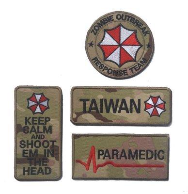 JHS((金和勝 生存遊戲專賣))生化危機保護傘 CP色PARAMEDIC 魔鬼氈 刺繡臂章 9067-08