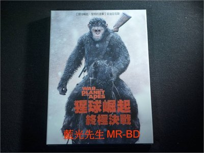 [DVD] - 猩球崛起3:終極決戰 War For The Planet Of The Apes ( 得利公司貨 )