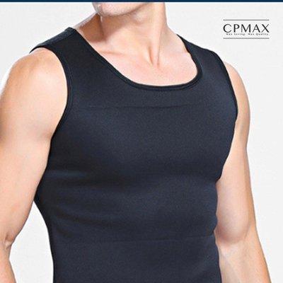 CPMAX 極速排汗收腹塑身衣 機能背心 男縮腹衣 束身衣 排汗衣 塑身衣 運動背心 健身背心 束腹衣 男背心VE08