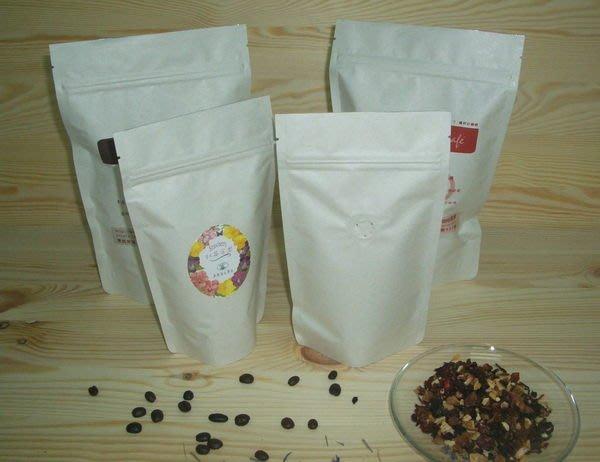 CZ603繁星特殊紙_1/4磅(4兩)_夾鍊站立袋(含閥)_米白色_專業咖啡袋_花茶_果茶袋 (100入)