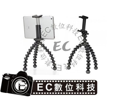 【EC數位】JOBY GripTight GorillaPod Stand for smaller 金剛爪