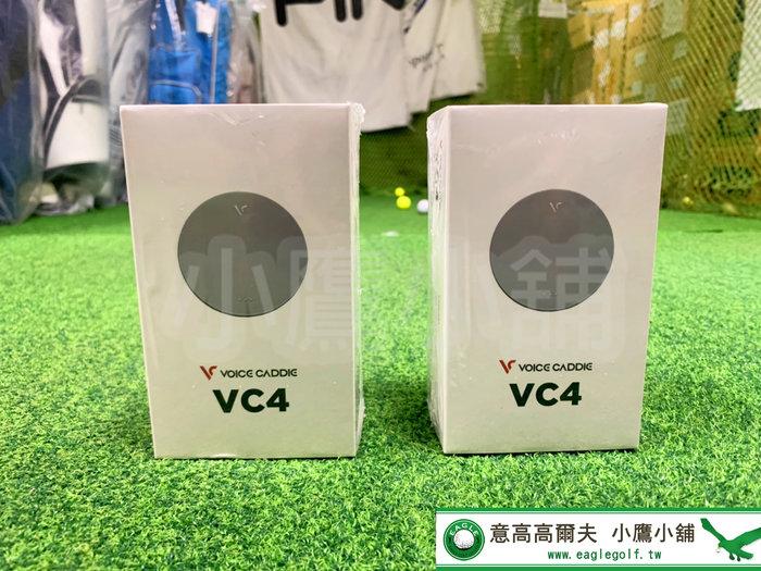 [小鷹小舖] Kasco Golf Voice Caddie VC4 GPS 高爾夫語音 GPS語音導航器 距離語音輸出