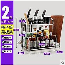 (42CM主架+6掛鉤+板架+快籃)調料架子廚房置物架雙層不鏽鋼收納儲物