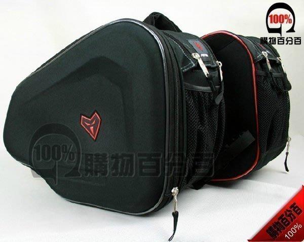 【購物百分百】新款出口原單 Menat 護身符-摩托車馬鞍包-旅行包/雙邊包/騎士包