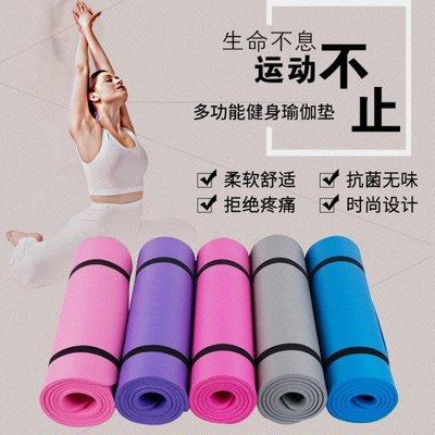 瑜伽墊初學者健身墊三件套15mm男女士運動墊加厚加寬加長防滑無味  YTL