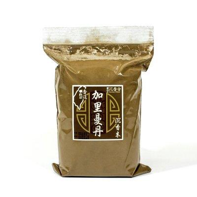 【沉香舍】加里曼丹沉香粉 特級沉香粉 沉香末 淨香粉 可長期大量合作 1.5.10.50斤報價詳內 此標為半斤 (一袋)