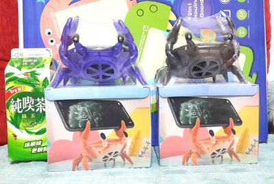 Crab Speaker Wireless Loud mobile phone holder bluetooth toy