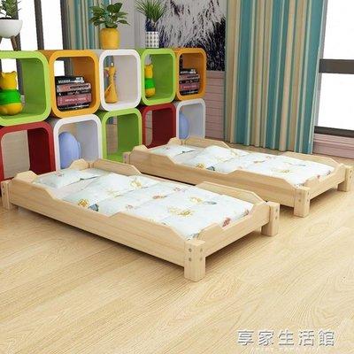 幼兒園午睡床托管實木小床兒童專用疊疊床寶寶專用床實木單人床 YTL