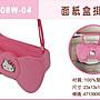 kitty粉紅蝴蝶結面紙盒面紙套汽車裝飾車用面...
