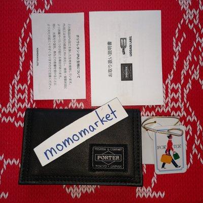 momo日本製PORTER TOKYO JAPAN黑色仿皮名片套black business card case名片夾八達通卡片套咭片套holder禮物