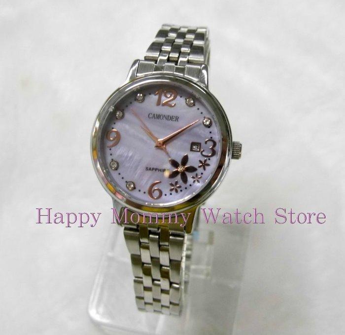 【 幸福媽咪 】網路購物、門市服務 CAMONDER _卡蒙迪_藍寶石 石英女錶 貝殻紫面 型號 :2050