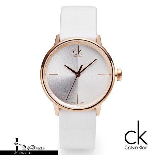 金永珍珠寶鐘錶*CK手錶Calvin Klein 原廠真品新款 K2Y2Y6K6 女錶 白面白皮帶 禮物 送鍍膜*