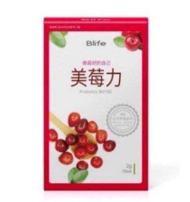 買三送一 買五送二 Blife美學 美莓力益菌粉 15包/盒