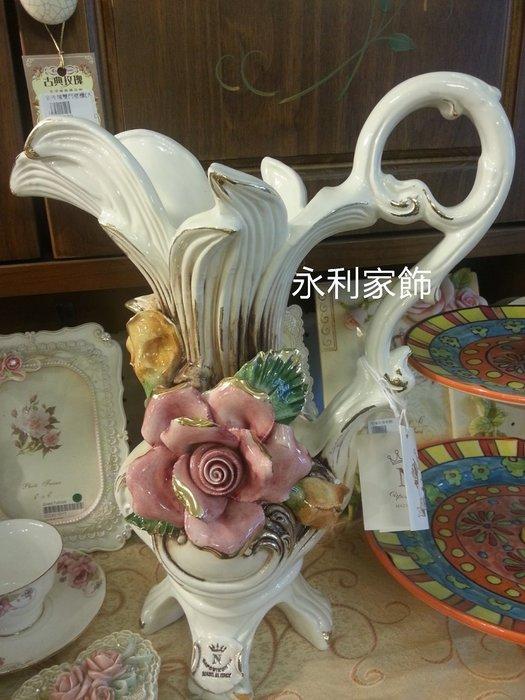 義大利進口陶瓷玫瑰花瓶