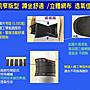 護腰 B-958台灣製【 BELEX 】 竹炭護腰帶 9.5加高版  護腰帶 運動護腰帶 透氣 護腰帶 束腰帶 搭護腕