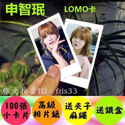 【預購】申智珉jimin個人韓國明星寫真周邊100張小照片lomo卡 AOA成員 生日禮物kp098