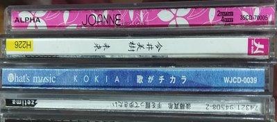 4日韓專輯[JOANNE-FIRST LOVE+今井美樹-未來+KOKIA-歌がチカラ+後藤真希-手を握って歩きたい]