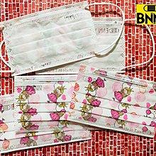 BNN大童平面口罩FM:粉紅公主💕Pink Priencess(5片裝)