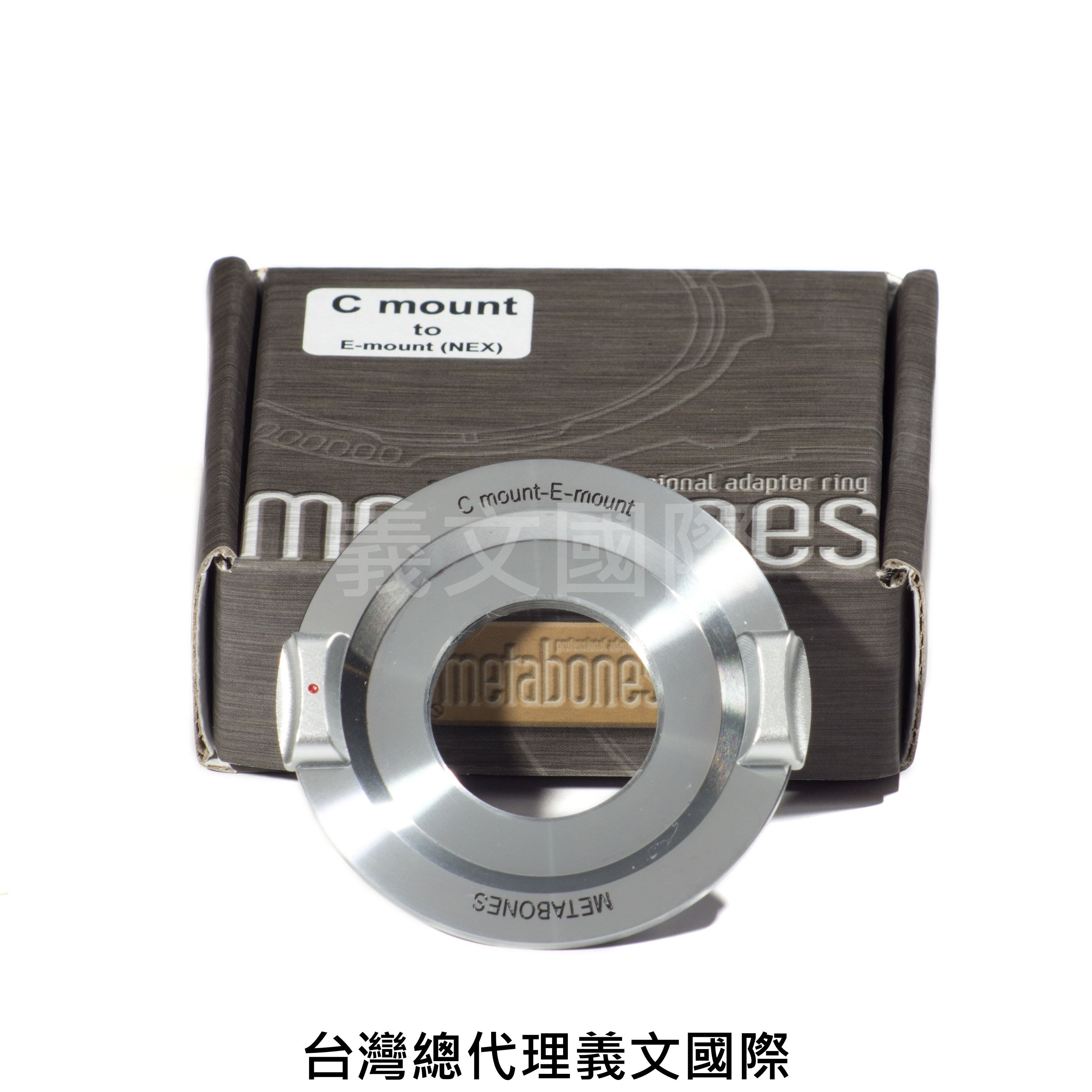 Metabones專賣店:Cmount-Emount (Sony E_Nex_索尼_監視器C卡口_A7R4_A7R3_A72_轉接環)