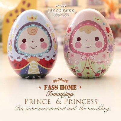 婚禮小物 王子公主小鐵盒附紗袋 ❤️ 新郎新娘 彩蛋 喜糖盒 婚禮禮物 送客禮 首飾盒 馬口鐵盒 零錢盒 鐵盒 可站立