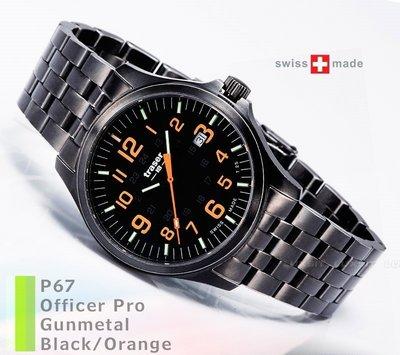 【EMS軍】瑞士Traser Officer Pro GunMetal-(公司貨)#107870