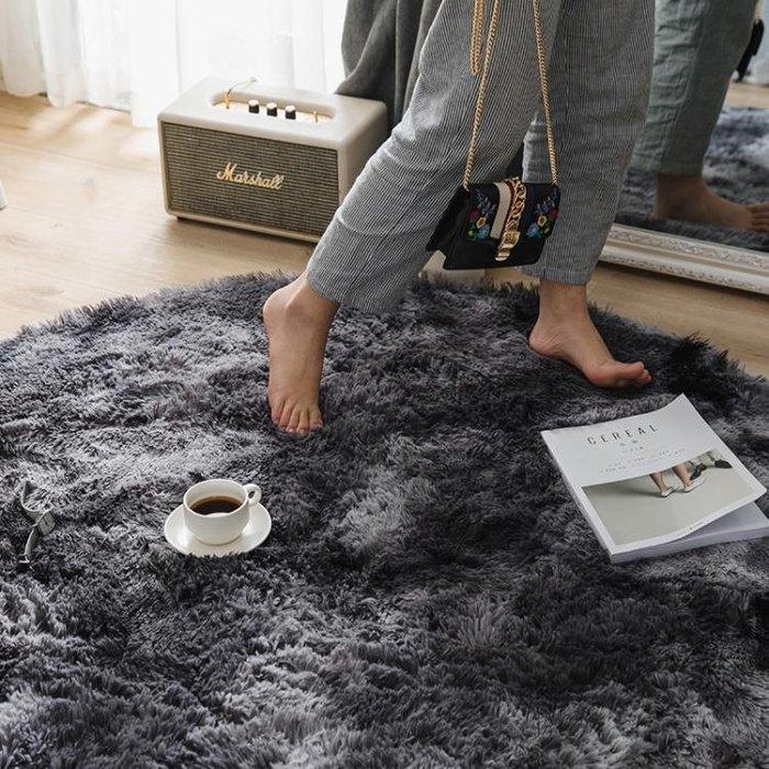 地毯 ins網紅長毛絨地毯臥室滿鋪房間床邊毯北歐客廳茶幾墊可定制地墊Y-優思思