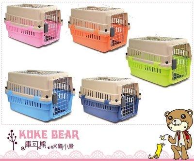 @庫可熊@台中/彰化/草屯 優米卡寵物航空箱 上開型