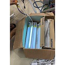 現貨 快速出 飛利浦 UVC T5 8W 1尺 殺菌燈管 紫外線 UV燈管 消毒燈管 含燈座 電源線 紫外線殺菌燈管