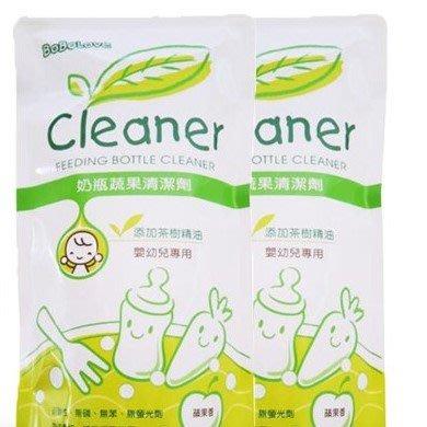 【 愛nana美妝】寶寶樂嬰幼兒專用奶瓶蔬果清潔液-補充包