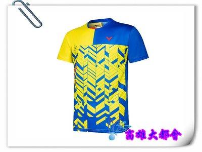 【大都會】34週年~2021【T-10007 E】勝利 合作金庫羽球隊服 (中性款)~$1480