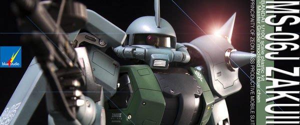 MG MS-06J ZAKUII 薩克改造塗裝完成展示品(鋼彈模型代工)