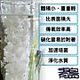 Y。。。青島水族。。。K1-1L台灣paopaozone泡泡龍-淨水專家 附拉鍊網袋==翻滾培菌環1L買三送一